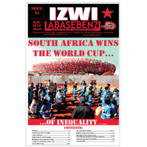 Page 1 - front cover