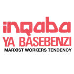 Inqaba logo (square)
